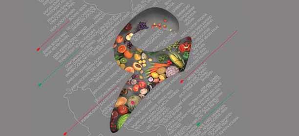 ششمین-نمایشگاه-تخصصی-نهاده-های-کشاورزی-